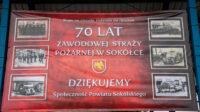 70-lecie powstania Zawodowej Straży Pożarnej w Sokółce